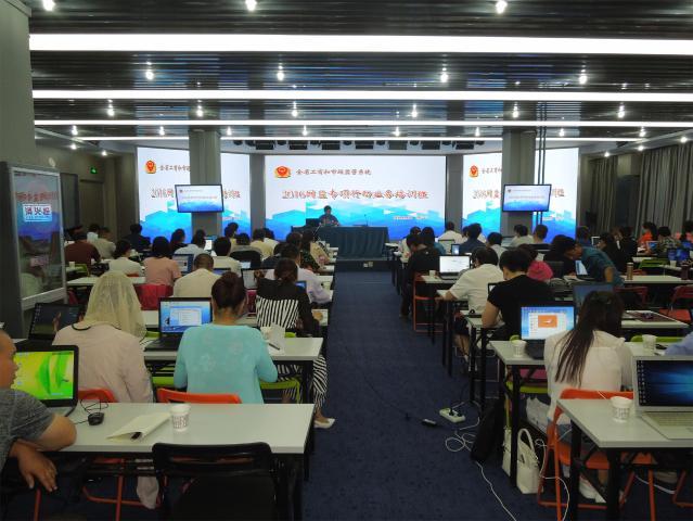省工商局扎实推进2016网监专项行动