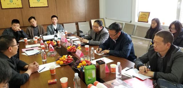 省工商局副局长公保扎西调研青海省网络电商市场发展情况